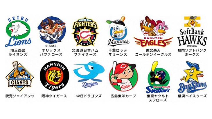 日職直播 | 2020 日本職棒 NPB 例行明星賽試合網路轉播 Live 線上看 & 賽程比分懶人包