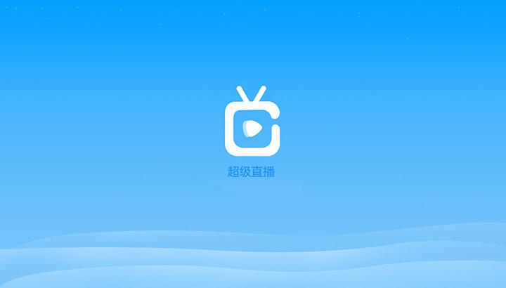 [推薦] 超級直播 – 進入調試模式/開啟隱藏頻道教學@港澳台頻道多/連線不錯網路電視 App
