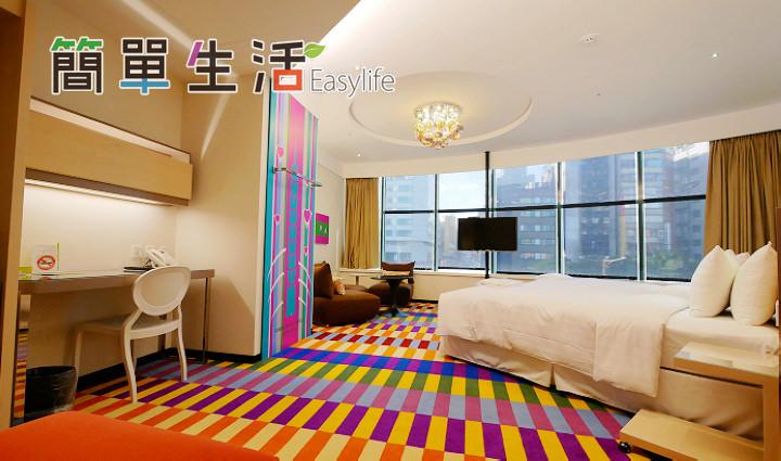 [西門町住宿推薦] 洛碁大飯店中華館 Green World ZhongHua@交通便利 / 乾淨 CP 值高 /多種主題風格房型