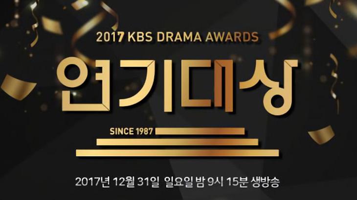 [娛樂] KBS 演技大賞直播線上看 | 2017 KBS演技大赏重播觀賞