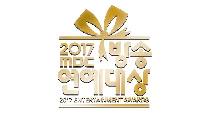 [韓娛] 2017 MBC 演藝大賞線上看直播 | MBC演艺大赏重播收看