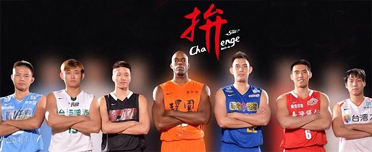 SBL 直播 | SBL 超級籃球聯賽例行賽網路轉播/線上看資訊