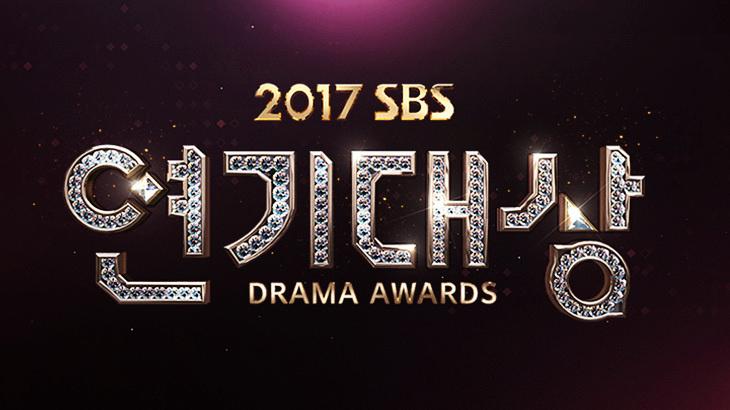 [韓娛] SBS 演技大賞線上看直播   2017 SBS演技大赏重播收看