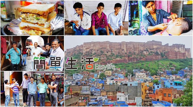 [印度藍色城焦特布爾 Jodhpur 旅遊] Sadar 鐘樓市集 / 美食小吃 / 人文風情 / 街區探險趣
