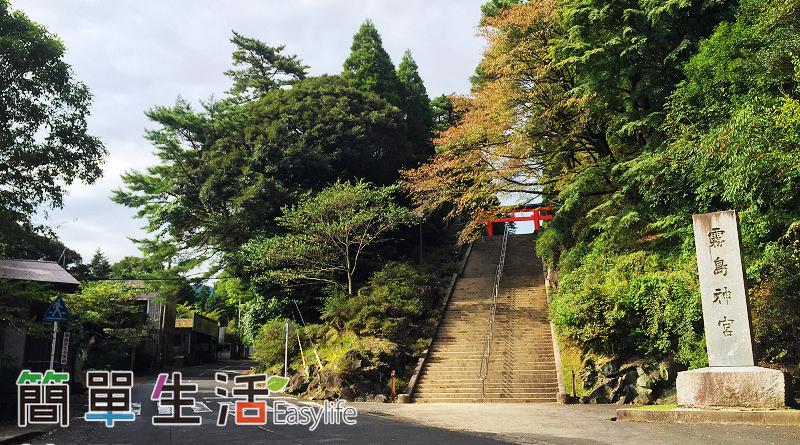 [霧島景點] 霧島神宮 – 坂本龍馬蜜月旅行南九州最著名神社參拜趣