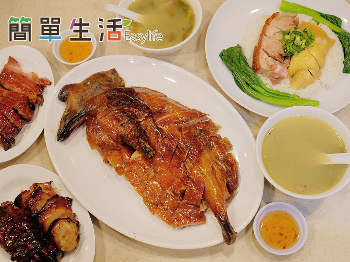 [香港中環美食] 龍記飯店 – 港味十足燒臘專賣店@推薦貴妃雞與燒鵝,特有金錢雞及鴨腳包別錯過