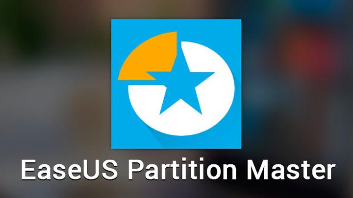 [推薦] EaseUS Partition Master 簡單好用硬碟分割管理軟體下載/教學 (免破解送 Pro 專業版序號)@免安裝中文版