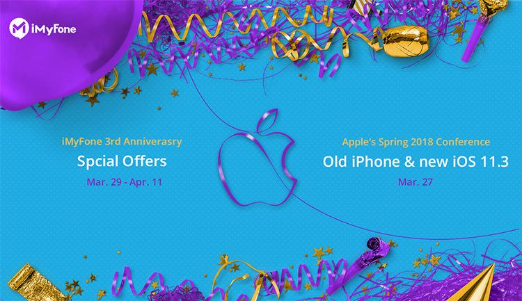 [限時免費] iMyfone 三週年慶活動 – 贈送 Umate iPhone Cleaner 清理空間小幫手軟體 & 使用教學