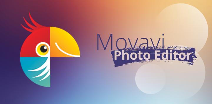 Movavi Photo Editor 具備美肌/移除物體/去背多功能照片編輯軟體教學@免安裝中文版