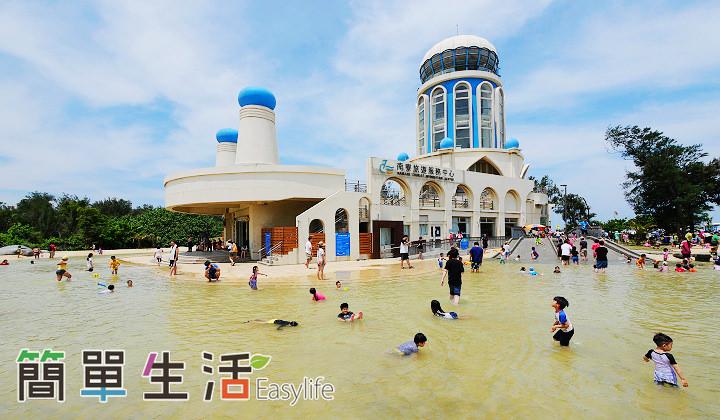 [新竹旅遊景點推薦] 南寮漁港。免費沙灘玩水#魚鱗天梯#十七公里海岸線#海天一線拍照好去處