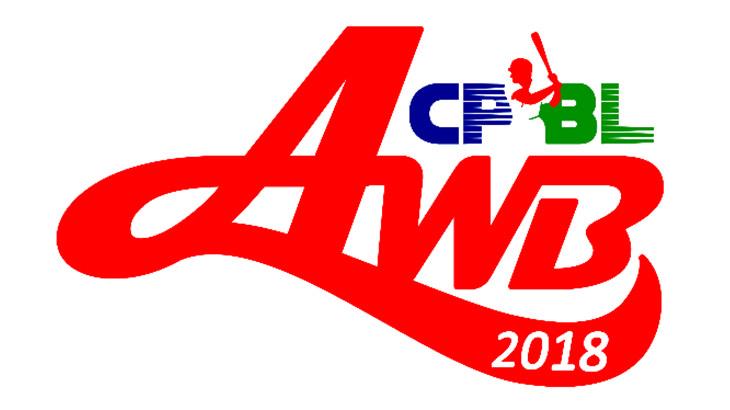 冬盟直播 | 2018 亞洲冬季棒球聯盟網路轉播線上看 Live & 賽程名單 & 門票時間資訊
