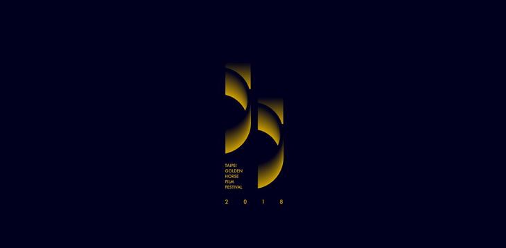 金馬獎直播 | 2018 第 55 屆金馬獎頒獎典禮網路轉播線上看 / 頒獎時間地點