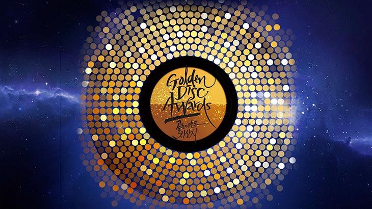 [Live] 2019 金唱片獎頒獎典禮 Golden Disk Awards 網路直播線上看 & 歷年重播