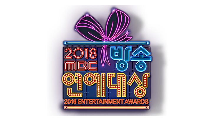 [韓娛] 2018 MBC 演藝大賞直播線上看 | MBC演藝大獎重播收看