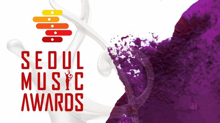 2019 首爾歌謠大賞 Seoul Music Awards 網路直播線上看 & 歷屆重播連結