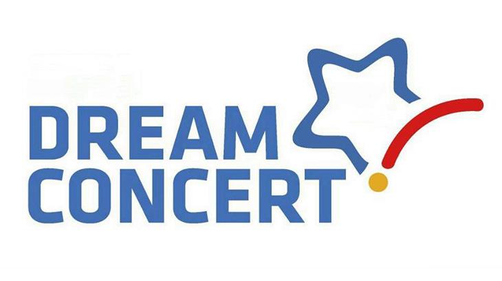 2019 Dream Concert 夢想演唱會網路直播線上看 & 歷年重播連結