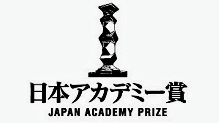 2019 日本電影學院獎 アカデミー賞網路直播線上看 & 歷年重播收看連結