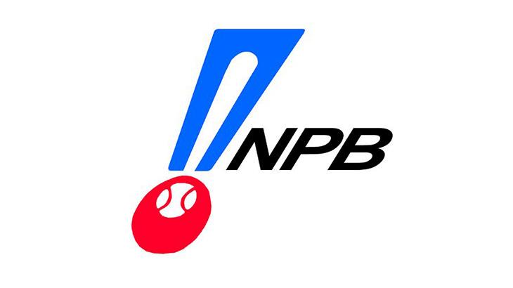 日本職棒 NPB 網路直播線上收看 | 2019 日職網路轉播 & 賽程比分懶人包