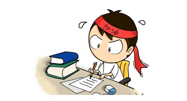108 指考成績查詢 | 指考交叉查榜、落點分析、放榜榜單 | 指考歷屆試題答案下載