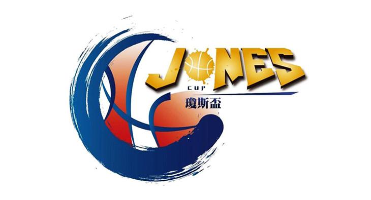 瓊斯盃直播 | 2019 威廉瓊斯盃籃球賽網路轉播線上看 & 賽程查詢懶人包