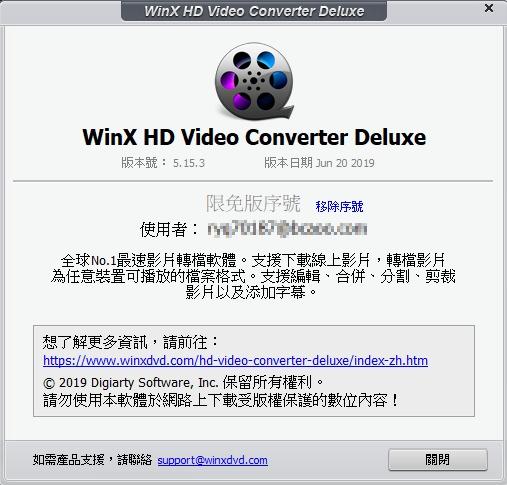 WinX HD Video Converter Deluxe 支援 4K 影音編輯轉檔軟體下載限免序號@免安裝中文版