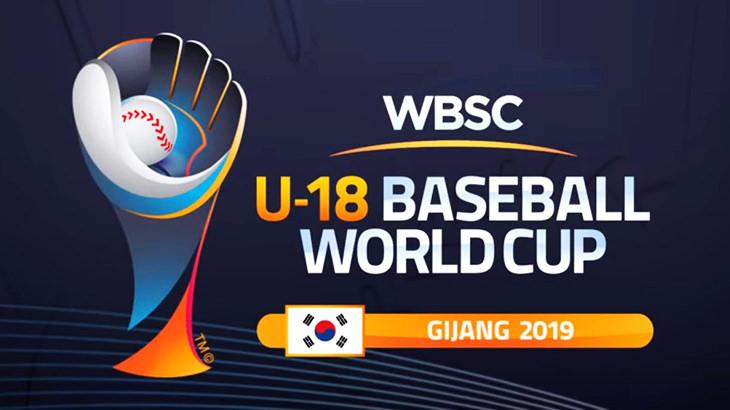 U18 直播 | 2019 U-18 WBSC 世界盃棒球賽網路轉播線上看 & 賽程時間