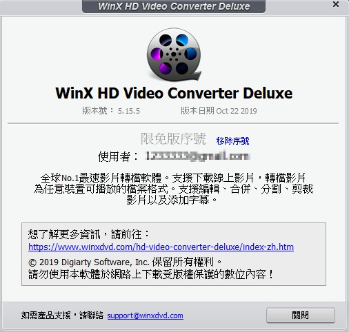 WinX HD Video Converter Deluxe 萬聖節限免之音樂編輯轉檔軟體下載+序號@免安裝中文版