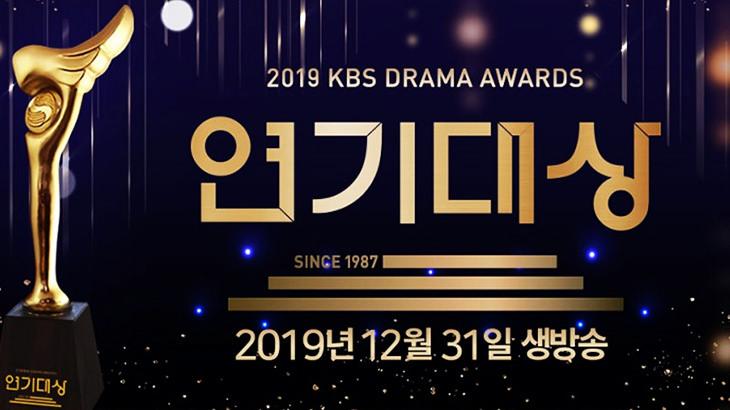 [娛樂] 2019 KBS 演技大賞直播 Live 線上看 | KBS演技大赏重播觀賞連結