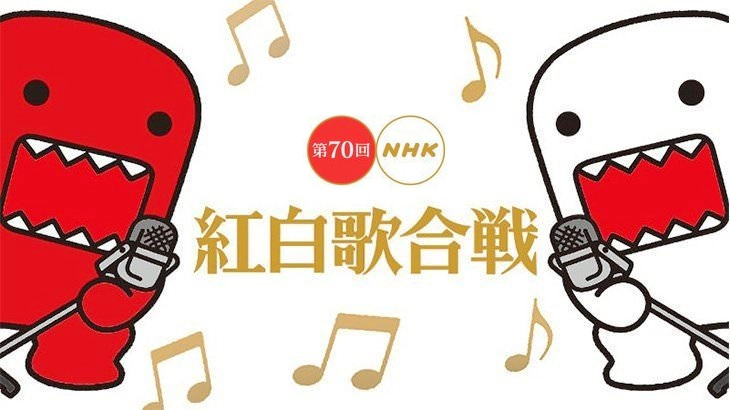 2020 NHK 第70回紅白歌唱大賽直播線上看 Live@紅白歌合戰轉播 + 重播回放