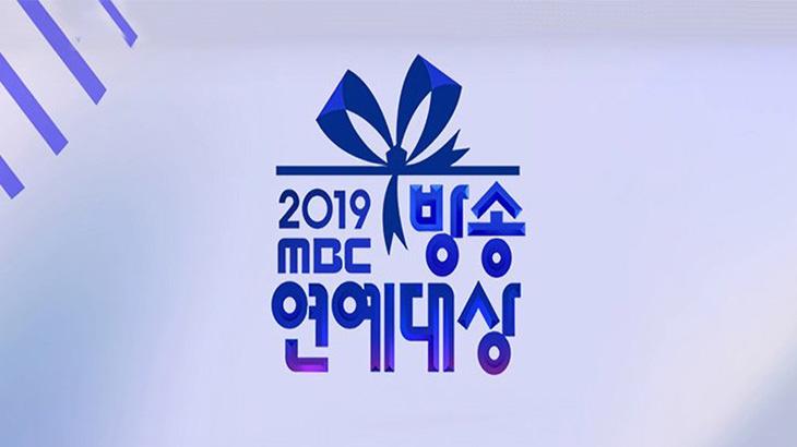 [韓娛] 2019 MBC 演藝大賞直播線上看 | MBC演藝大獎重播收看
