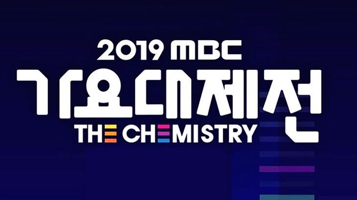 [音樂] 2019 MBC 歌謠大祭典直播 Live 線上看 | MBC 歌謠大戰重播連結