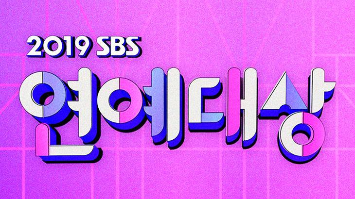 [韓國] 2019 SBS 演藝大賞直播線上看 | SBS演艺大赏重播觀賞