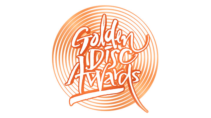 2021 金唱片獎頒獎典禮 Golden Disk Awards 網路直播線上看 Live & 歷年重播