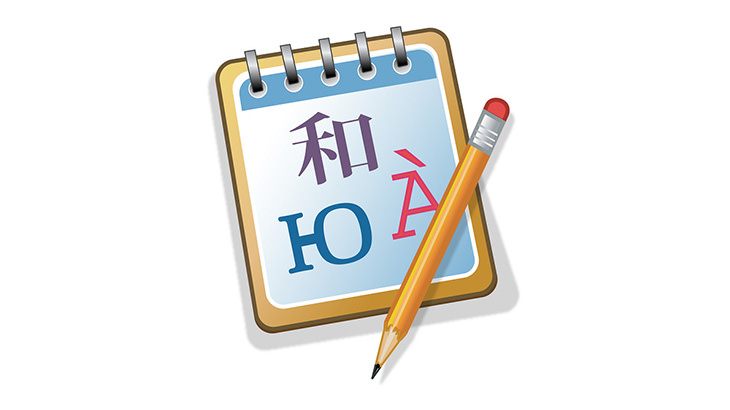 Poedit 中文化/翻譯工具輔助軟體下載@免安裝中文版