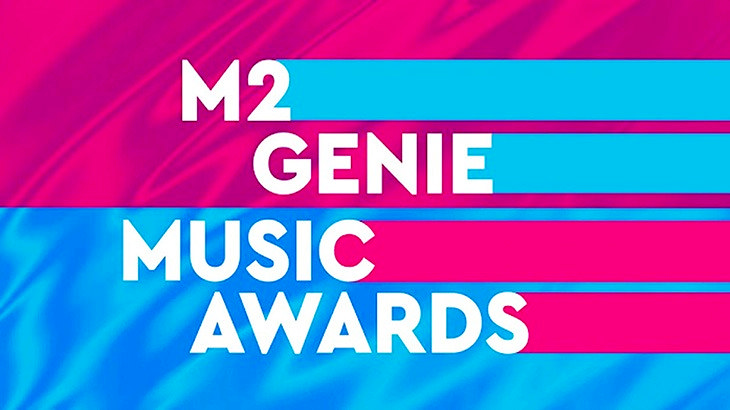 2020 M2 X Genie Music Awards 音樂獎直播線上看 Live | MGMA 轉播重播觀賞
