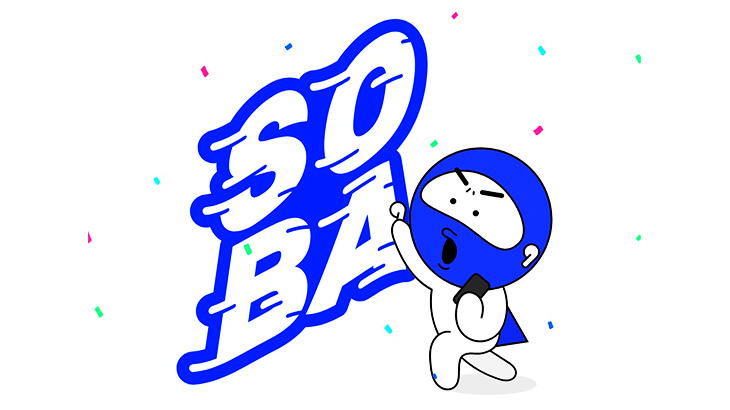 2020 Soribada Best K-Music Awards 最佳音樂大獎直播線上看 Live /入圍名單查詢