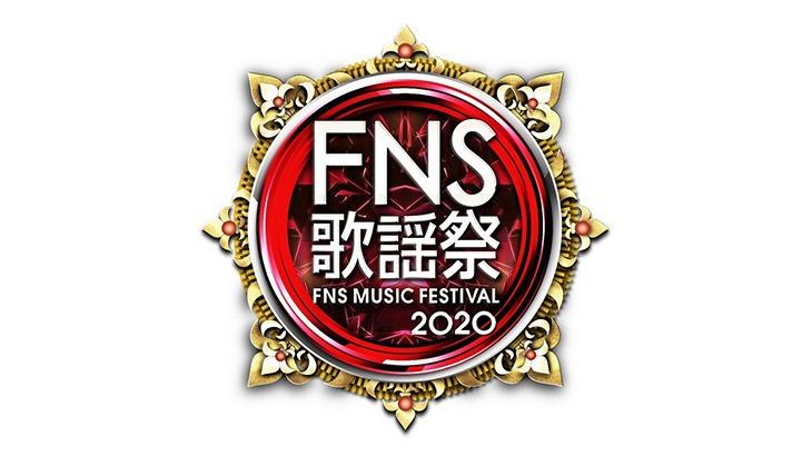 2020 FNS Music Festival 歌謡祭網路直播線上看 & 歷年重播觀賞#FNS 歌謡祭轉播