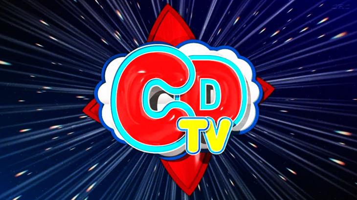 TBS CDTVスペシャル!年越しプレミアライブ 2020 ⇒ 2021 跨年特別節目直播線上看 Live + 重播
