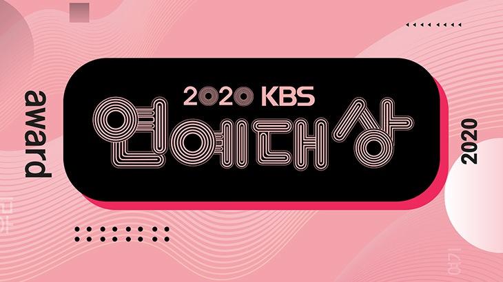 [娛樂] 2020 KBS 演藝大賞直播線上看 | KBS演艺大赏 연예대상 重播連結