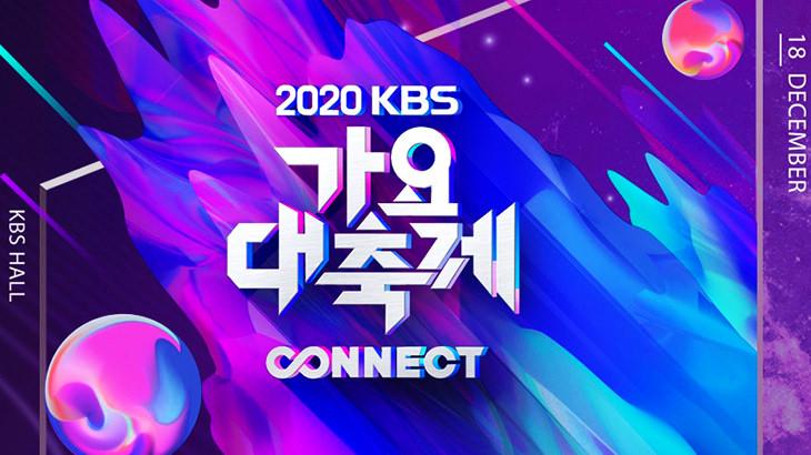 [韓娛] 2020 KBS 歌謠大祝祭直播線上看 Live | KBS 歌謠盛典 가요대축제 重播連結