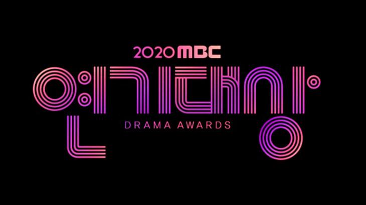 [南韓] 2020 MBC 演技大賞直播線上看 Live | MBC演技大獎 연기대상 重播連結
