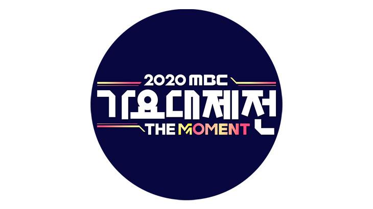 [音樂] 2020 MBC 歌謠大祭典直播線上看 Live  | MBC 歌謠大戰重播連結