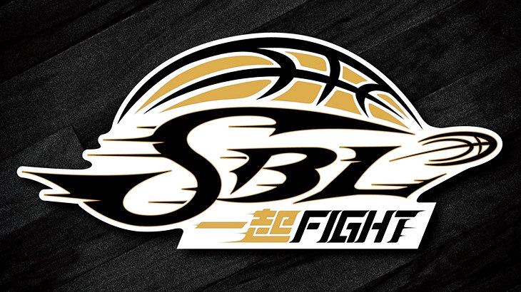 SBL 直播 | 2020-2021 SBL 超級籃球聯賽程比分 + 網路轉播線上看 Live