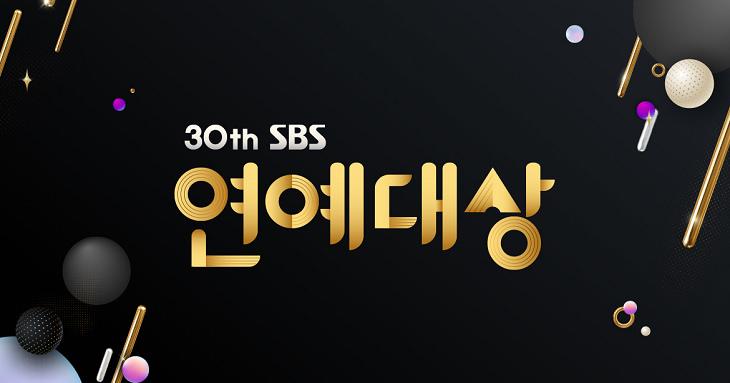 [韓國] 2020 SBS 演藝大賞直播線上看 | SBS演艺大赏重播觀賞