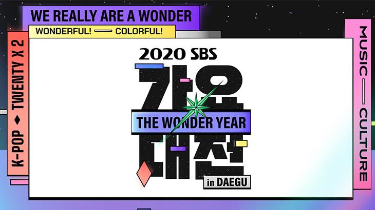 [韓綜] 2020 SBS 歌謠大戰直播線上看 Live | SBS歌谣大慶典重播資訊