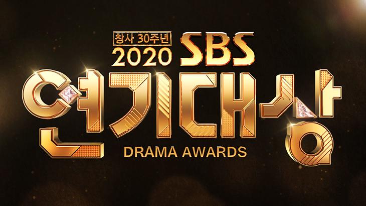 [韓娛] 2020 SBS 演技大賞線上看直播 | SBS演技大獎重播觀賞收看