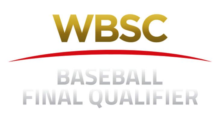 奧運棒球最終資格排名賽直播 & 三搶一 WBSC 轉播線上看 Live 賽程比分資訊