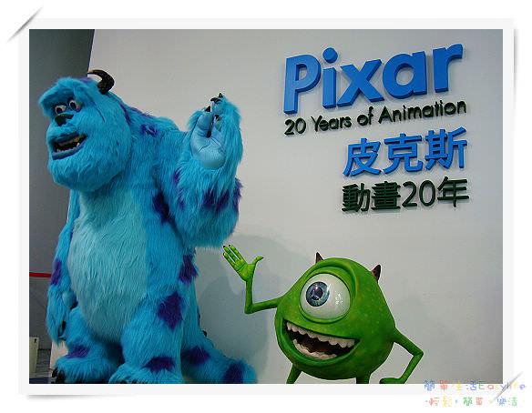 Pixar 皮克斯動畫20年展覽 In 北美館
